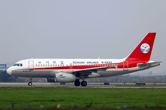 sichuan airline svycarsko